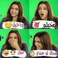 40 Best رمزيات بنات مكتوب عليها Images Just Girl Things Arabian