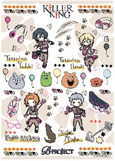 Anime Chibi, Anime Manga, Tsukiuta The Animation, Jungkook Fanart, Pikachu, Cartoon Games, Darling In The Franxx, Anime Sketch, Idol