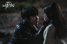 Park Hyungsik Cute, Kim Sang, Cha Eun Woo, Kdrama Actors, Shows, Series Movies, Ulzzang Girl, True Beauty, Beauty Secrets