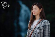 [Photos] New Stills Added for the Korean Drama 'Crash Landing on You' Hyun Seo, Seo Ji Hye, Jung Hyun, Kim Jung, A Thousand Years, Netflix Tv Shows, Sundance Film, Scene Image, Popular Shows