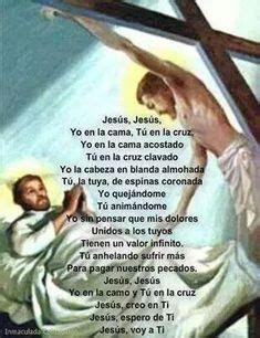 Prayer Verses, God Prayer, Daily Prayer, Book Quotes, Words Quotes, Catholic Prayers In Spanish, Novenas Catholic, Holy Spirit Prayer, Gods Guidance