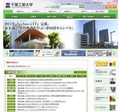 http://www.it-chiba.ac.jp/