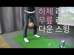 5분만 연습하면 깜놀하는 바디턴 스윙/ 아이언 본연의 손맛을 느끼게 하는 몸턴스윙 | 굿샷김프로 - YouTube Golf Videos, Golf Training, Hole In One, Golf Lessons, Sports, Robot, Yoga, Golf Tips, Hs Sports