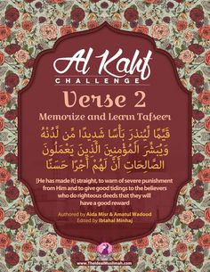 """""""If anyone learns by heart the first 10 Ayat of Surah Al-Kahf, he will be protected from the Dajjal."""" [Sahih Muslim] This Al-Kahf Challenge project is aimed to make the memorization &a… Surah Kahf, Quran Surah, Islam Quran, Islamic Surah, Al Kahf, Islam For Kids, Noble Quran, Islamic Posters, Islamic Information"""