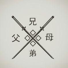 Afinando detalles para mi tatuaje... Esta vez sera hecho por mi, #katanas #kanji #familia #tattoo 🐯🐯 Tattoo Sketches, Tattoo Drawings, Body Art Tattoos, Tatoos, Oc Manga, Kanji Tattoo, Arte Ninja, Samurai Artwork, Dibujos Tattoo