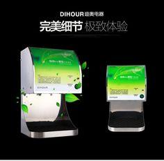 Dihour liquid hand dispenser wall mounted infrared sensor controlhttp://dihour.net/stainless-steel-sanitizer/