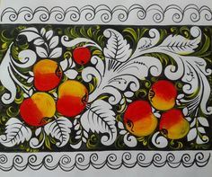 Хохлома. Яблоки на чёрном фоне . Часть вторая.