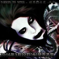 DARKEN TO NITES - 暗黒の未来 -外伝(NightcoreVer.)