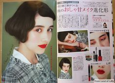 """""""Parisian"""" makeup look from Maquia Sep. 2013, featuring NARS Mysterious Red lip pencil."""
