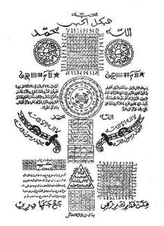 Free Talismans & Amulets 3