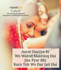 244 Best True Saying By Girls Images Manager Quotes Poetry