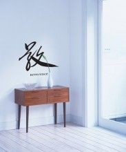 Reverence Kanji Wall Decal $14.00 www.decalmywall.com