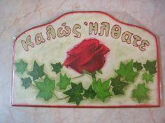 """""""Καλώς ήλθατε"""" με τριαντάφυλλα! """"Welcome"""" with roses! Napkins, Tableware, Dinnerware, Towels, Dishes, Napkin, Place Settings"""