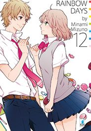 Anna and Natsuki - Nijiiro Days Best Friends Forever, Friends In Love, Manga Rock, Nijiiro Days, Lovely Complex, Love Stage, Santa Costume, Anna, Wolf Girl