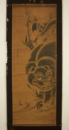 "MORI RANSAI ""Tiger and Bamboo"""