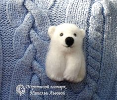 Купить Брошь Умка Медвежонок Белый валяный из шерсти (войлочный) - белый, мишка