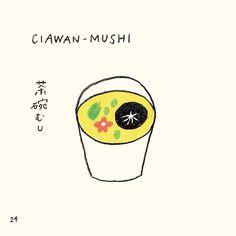 Menù di Yocci - Yoshiko Noda #illustrazion #giappone #libro #cucina
