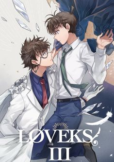 Conan Comics, Detektif Conan, Manga Anime, Anime Art, Detective Conan Shinichi, Kaito Kuroba, Anime Guys Shirtless, Detective Conan Wallpapers, Kaito Kid