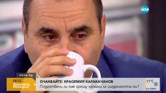 Съдбата на семейство, жертва на отвличане, трогна Цветанов до сълзи - https://novinite.eu/sadbata-na-semejstvo-zhertva-na-otvlichane-trogna-tsvetanov-do-salzi/