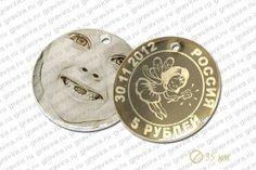 Монета от зубной феи - фото