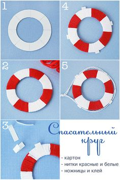 Nautical Wreath, Nautical Party, Beach Crafts, Diy And Crafts, Crafts For Kids, Nautical Bathroom Decor, Baby Birthday, Beach Themes, Party Themes
