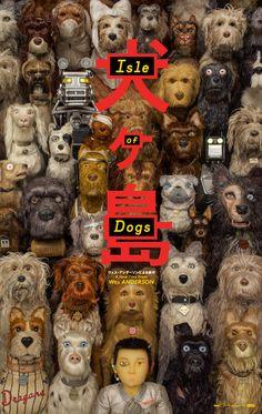 Isle of Dogs: Stop motion dirigido por Wes Anderson ganha novo cartaz - Notícias de cinema - AdoroCinema