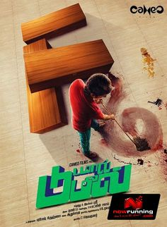 Damaal Dumeel Tamil Movie Posters