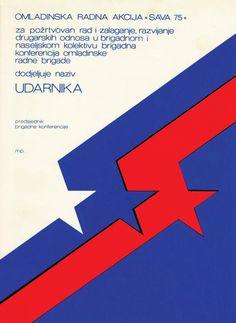 Diploma za požrtvovan rad i zalaganje, razvijanje drugarskih odnosa u brigadnom i naseljskom kolektivu. ORA Sava, 1975.
