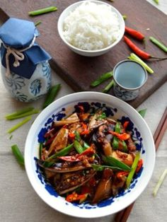 Chinese eggplant with garlic sauce. Chinese eggplant with garlic sauce or fish fragrant eggplant (yuxiang qiezi) Eggplant With Garlic Sauce, Chinese Eggplant, Chinese Cabbage, Wok Of Life, Asian Recipes, Ethnic Recipes, Eggplant Recipes, Chinese Restaurant, Stir Fry