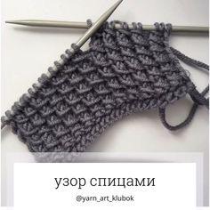 Very Beautiful 😍 Knitting Knittingpa Knittingpattern - Post - Best Knitting Diy Crafts Butterfly, Knitting Patterns Free, Crochet Patterns, Granny Square Bag, Chocolate Stout, Learn How To Knit, Toddler Gifts, Crochet Home, Dakota Johnson