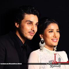 Ayema and Hashim