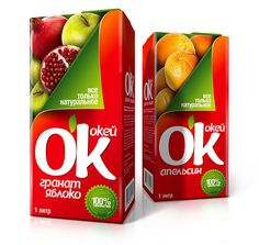 #packagingdesign #packaging #graphicdesign