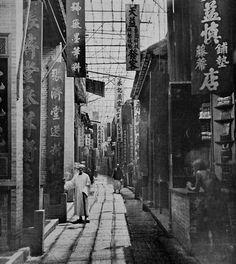 Hong Kong 1873