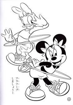 Good Minnie Mouse And Daisy Duck Coloring Pages 40 Photo of Walt Disney
