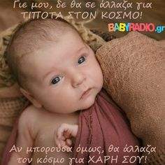 Little Princess, Kids And Parenting, Baby Love, Sons, Love Quotes, Thoughts, Children, Qoutes Of Love, Young Children