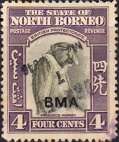 North Borneo 1945 British Military Administration Fine Mint Overprint SG 321 Scott 209 Other Malayan Stamps HERE