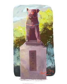 Hachiko ハチ公 - Digital painting, Adobe Photoshop cs6 #Japan #Hachiko #art #painting Bear Attack, American Akita, Hachiko, Dark Places, Adobe Photoshop, My World, My Best Friend, Wildlife, Japan