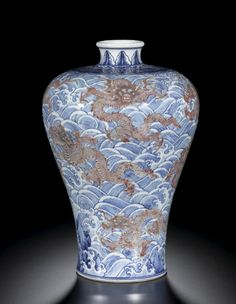 A Rare Underglaze Red and Blue 'Nine Dragon' Vase Meiping   Qing dynasty, Qianlong Period