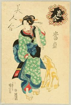 Utagawa Kuniyoshi: Beauty and Dog - Artelino