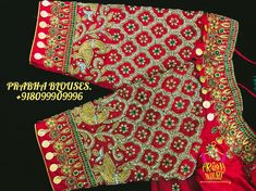 beautiful silk saree blouses online prabha