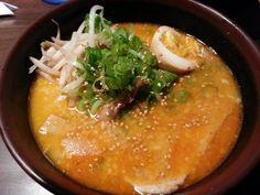 Spicy Miso Ramen! (1/2 size)
