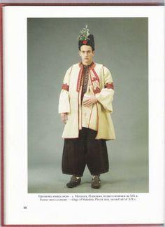 Festive dress, Pleven region. Album by Anita Komitska