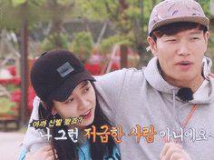 Song Ji Hyo and Kim Jong Kook, Running Man ep. 351. © on gif.