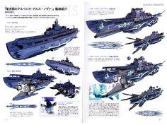 Arpeggio of Blue Steel -Ars Nova- Blue Record Model Art Book - Anime Books