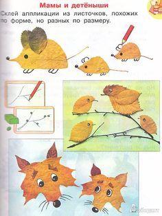 Créer avec des feuilles (source en russe)