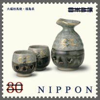 Japanese Traditional Craft Series 1