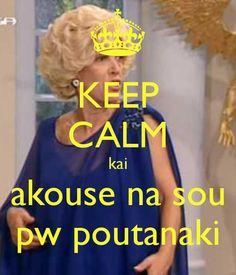 Ντένη Μαρκορά Keep Calm, Sarcasm, Kai, Humor, Funny, Cute, Humour, Kawaii, Relax