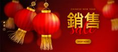 Free Vector   Chinese new year sale banner template Chines New Year, New Years Sales, Sale Banner, Banner Template, Red Background, Vector Free, Templates, Traditional Chinese, Prints