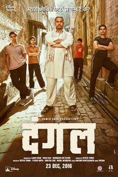 Dangal Full Movie Download: http://www.dangallmovie.com/