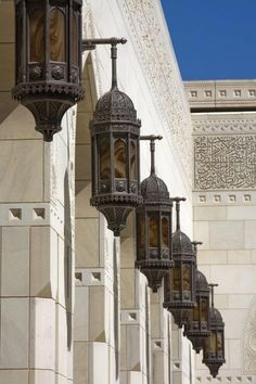 Picture of Sultan Qaboos Grand Mosque (Oman): Lanterns outside a wall